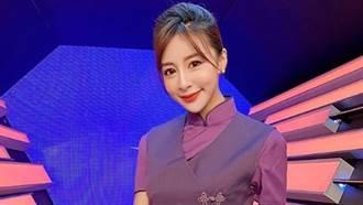 「千年一遇空姐」獻第一次!紫色合身制服包火辣身材