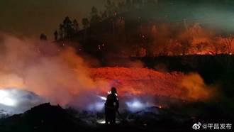 四川西昌森林大火宣告撲滅 18名消防員、1名嚮導殉職