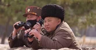長釘封門 北韓新冠患者一家五口慘死