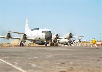 美軍1天2架偵察機 在東海、南海飛航