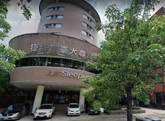 獨》晶華捷絲旅台大尊賢館 暫停營運3個月