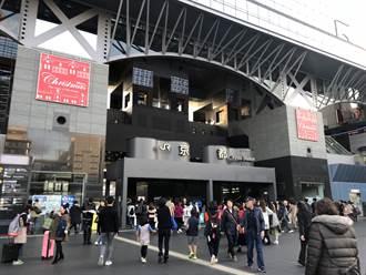 京都產業大學學生群聚感染已擴散到9府縣