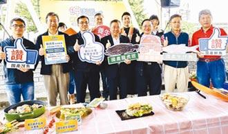 漁業署攜全國漁會 行銷國產水產