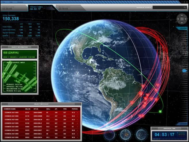 太空柵欄是洛馬建立的對太空偵測雷達,可追蹤高、中、低軌道的太空物體。(圖/洛克希德馬丁)
