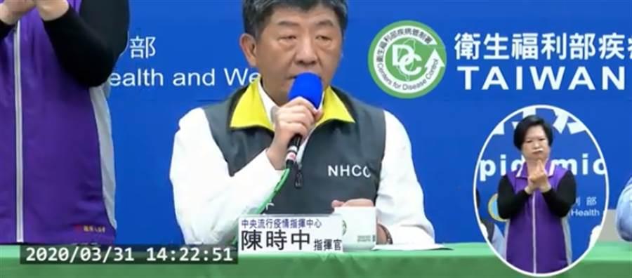 中央疫情指揮中心指揮官陳時中(見圖)31日召開記者會說明疫情。(圖擷自疾管署記者會)
