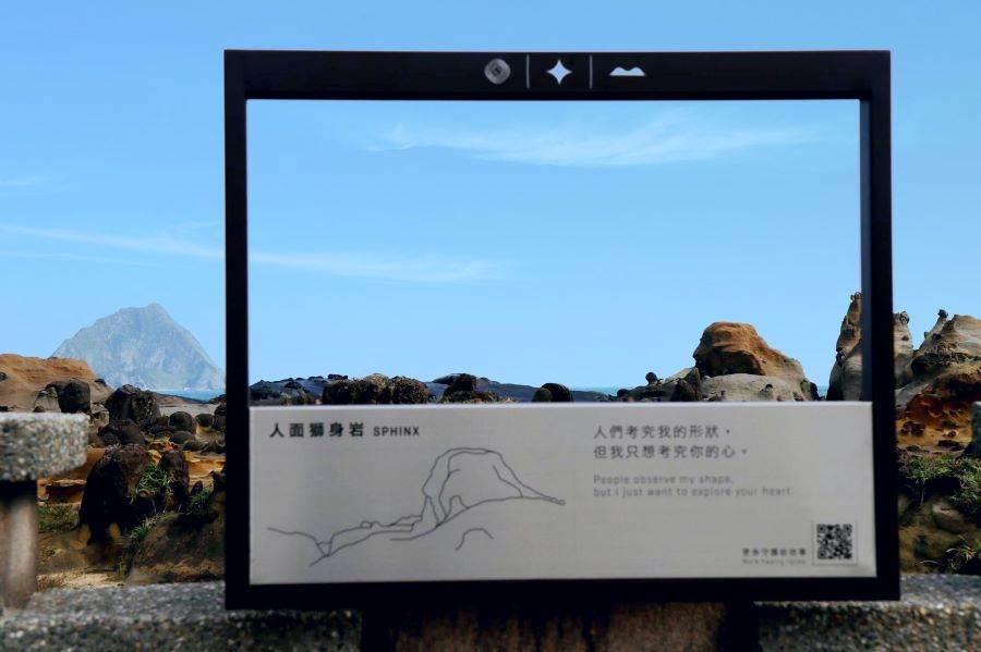 遊客中心往環山步道走第一個看到的是人面獅身岩帥氣側臉。(北觀處提供)