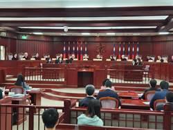 通姦除罪化憲法法庭辯論 法務部被圍剿