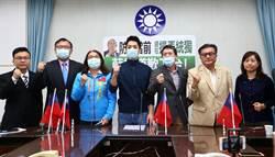 挺陳玉珍 國民黨立委要求蘇貞昌道歉下台!