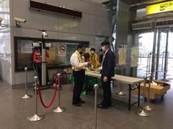 大眾運輸強制戴口罩、量體溫 基隆站南站架紅外線量測