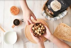 「禁足美味」星球工坊X迷客夏推『伯爵茶拿鐵口味』有佛手柑香氣的爆米花