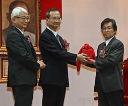 最高法院新任院長吳燦上任
