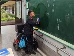 隔代教養腦麻少年 克服障礙跨287公里求學