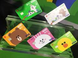 中信卡刷進麥當勞 LINE Pay卡回饋3%
