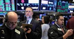 道瓊狂跌20%創30年單季最慘 標普:全球經濟恐零成長