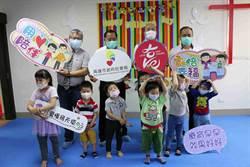 兒童節前關懷慢飛天使  韓國瑜:全力完善育兒環境