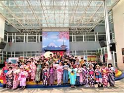 世界就是小朋友的教室!葳格小學兒童節打造日本櫻花饗宴