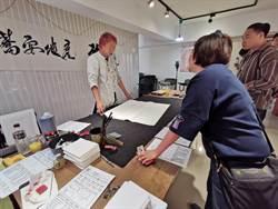 日本書法藝術家曾山尚幸 以筆結緣巡迴台灣