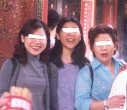 《社會10點檔》母女3人遭剁屍塊  女幽魂成左右護法助尋獲斷掌恩人