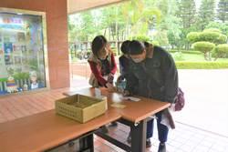 防疫升級入館實名制 苗縣15所圖書館跟進