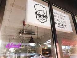 又有名店熄燈!知名餐廳4/15前「有什麼賣什麼」