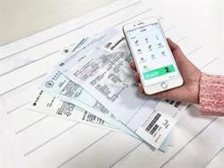 4月起 LINE Pay Money生活繳費最高回饋5% 首購首繳賺點最優惠