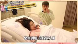 曾被歹徒襲擊 蔡阿嘎:老婆辛苦了!宣布愚人節二寶出生