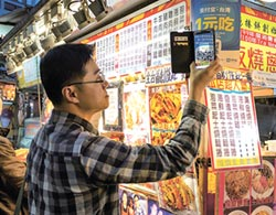 電子支付重大突破 「跨機構共用平台」新增買賣外幣、小額匯兌