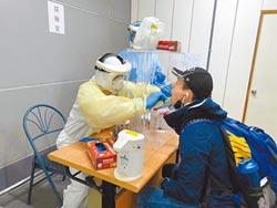 肺炎須採檢 味嗅覺異常要通報