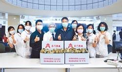 挺羅東博愛醫院 金門餐廳贈200顆粽