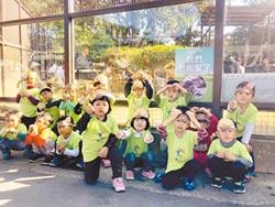 小兵報到 壽山動物園闖關趣