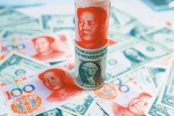 人幣資產看旺 將成新型避險資產
