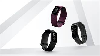 Fitbit Charge 4運動手環發表 支援GPS續航7天