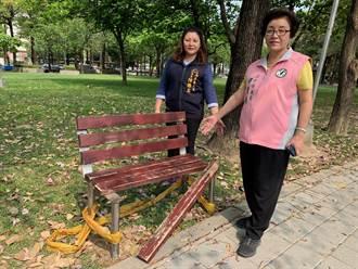 共融公園要安全積極   邱素貞要求公園人性化