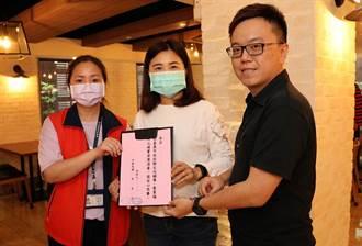14家飯店通過餐飲衛生檢核 嘉市府推防疫安心住