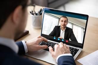 遠距工作當心資安漏洞 四大視訊軟體對比誰最安全?