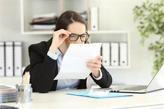 戴老花眼鏡仍看走眼?7症狀都與甲狀腺有關