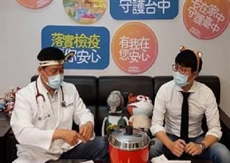 衛生局首辦線上直播「曾醫師」教殺菌