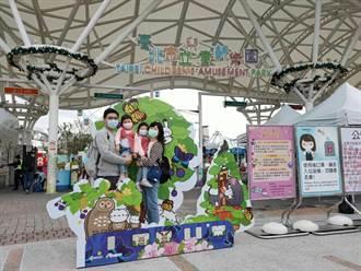 歡慶兒童節!兒童新樂園、動物園國小親子1+1免費入園