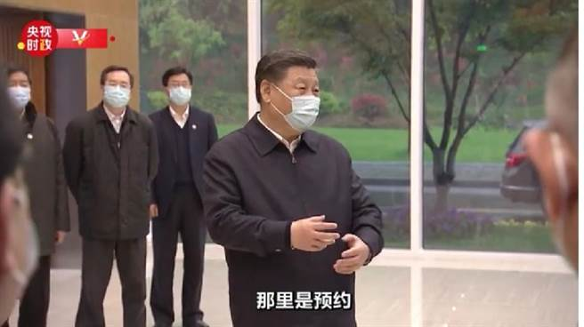 大陸國家主席習近平在浙江視察。(取自央視)