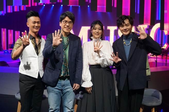林俊逸(左起)、馬世芳、曹雅雯、許富凱上《音樂萬萬歲4》。(公視提供)