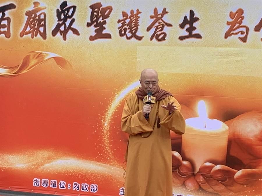 海濤大和尚參與全台規模最大「百廟眾聖護蒼生 為全球疫情祈福法會」。(旺好運平台提供/譚宇哲台北傳真)