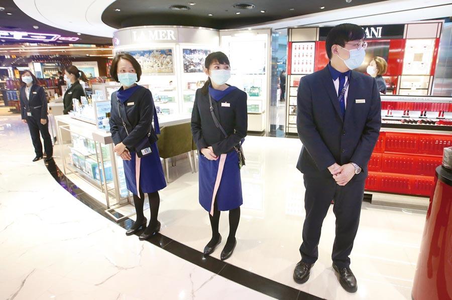 疫情衝擊,免稅店龍頭昇恆昌加入數位零售戰局。圖/本報資料照片