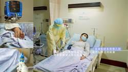 振興醫院遠距照護新冠肺炎病患 減少醫護感染風險