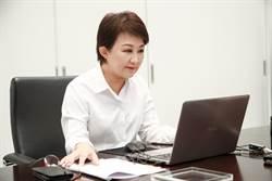 防疫無假期連假「急動員」盧秀燕召各局處長視訊簡報疫情