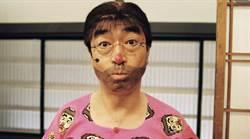 志村健追悼節目創高收視 加藤茶催淚弔唁「另個世界再一起搞笑」