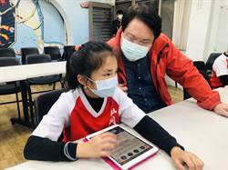 基市獲贈440組遠距教學帳號  林右昌盼提升學生閱讀力