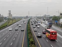 清明連假首日遇急降雨 國道中部零星事故車速30