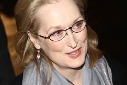 梅莉史翠普試鏡邊胸前塞紙 竟獲百老匯第一個角色