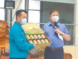 梅山農會推台灣茶 買5斤送1斤