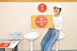 陳美鳳捐10萬認購防疫箱